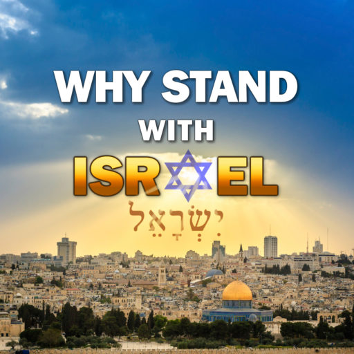 Why Stand With Israel